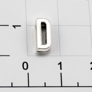 Буквы для наборных браслетов «D» 10 мм никель
