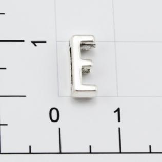 Буквы для наборных браслетов «E» 10 мм никель