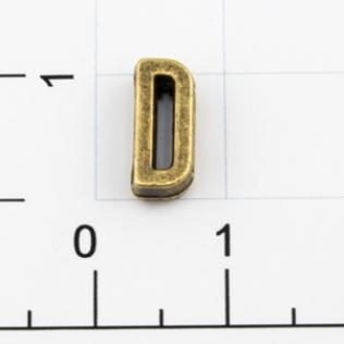 Буквы для наборных браслетов «D» 10 мм антик