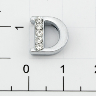 Буквы для наборных браслетов «D» 12 мм никель