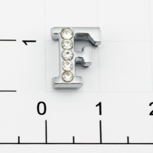 Буквы для наборных браслетов «F» 12 мм никель